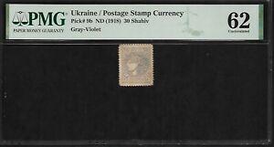 Ukraine 30 Shahiv  1918 PMG 62 UNC   P# 9b  PMG Population 1/0