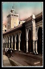 GP GOLDPATH: ALGERIA POST CARD 1951 _CV573_P19