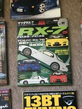 Mazda RX7 FD3S FC3S Hyper las revisiones revista Vol 91 JDM