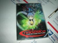 Martian Successor Nadesico Movie DVD  Anime