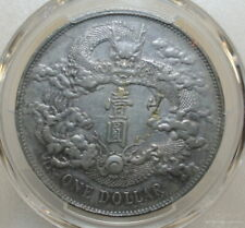 1911 China Empire Silver Dollar Dragon Coin PCGS Y-31 L&M-37 XF Details