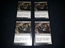 MTG 4x Fifth Dawn black rare NM Chinese Mephidross Vampire ships w/ tracking