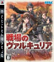 USED PS3 PlayStation 3 Senjou no Valkyria 35101 JAPAN IMPORT