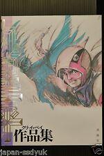 JAPAN Ippei Kuri works (Mach Go Go Go, Gatchaman) Art Book