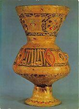 BR40327 Lampe en varre emaille Musee national de damas    Syria
