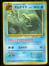 Pokemon OMANYTE #138 Japanese - Vending Series 3 GLOSSY - MINT