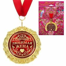 Medaille in einer Wunschkarte Geschenk Souvenir auf russisch Любимая Жена
