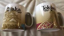 Set Of 2 Starbucks Global Icon Tokyo And Osaka Japan Coffee Mug Brand New