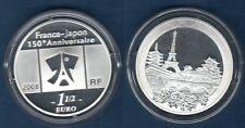 France BE - 1,5 euro France - Japon 150ème Anniversaire - Argent RARE