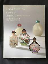 CATALOGUE CHINOIS ENCHERE FLACON PARFUM CHINESE AUCTION TEA POT BOTTLE PERFUME