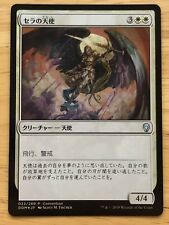 FOIL Serra Angel Japanese 25th Anniversary Convention Promo mtg NM