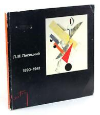 Лазарь Маркович Лиссизский 1890-1941 Russian El Lissitzky Exhibition Catalog