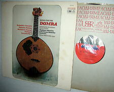 MUSIC FOR THE DOMBRA vladimir yakovlev osipov balalaika orch MELODY SR-40200 LP