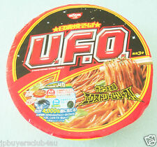 Nissin Yakisoba UFO Instant Fried Noodles Japanese Food Made in JAPAN