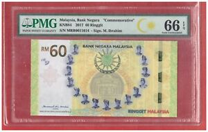 2017 MALAYSIA 60th Independence Commemorative RM60 MRR0011614 PMG 66 EPQ KNB84
