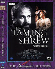 The Taming of the Shrew / Bbc Shakespeare (1980) - Dvd new