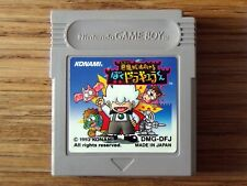 Kid Dracula / Game Boy gb boku kun castlevania konami gameboy japan