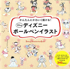 Disney Illustrations 340 with Ball Point Pens   - Japanese Book