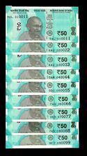 Rs 50/- Latest Issue GEM UNC SOLID Set 010011 - 090099 ( 9 Notes) UNIQUE!