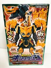 NEW Kishiryu Sentai Ryusoulger DX Kishiryujin Bandai From Japan Free Shipping