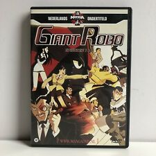 Giant Robo episodes 1&2 Manga Anime DVD NL Subs Dutch Version