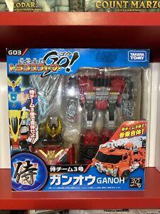 Transformers Go! G03 Ganoh Truck Voyager Class Beast Hunters Takara New