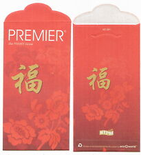 Ang pow red packet premier 1 pc 2011 new