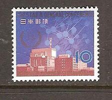 JAPAN # 848 MNH ATOMIC ENERGY AGENCY