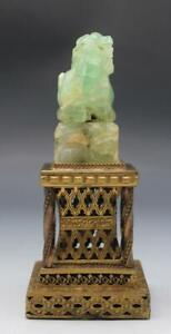 Antique Chinese Carved Cabinet Miniature Green Quartz Foo Dog on Brass Pedestal