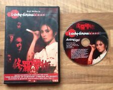 LADY SNOWBLOOD (Kaji Meiko) Original version of QUENTIN TARANTINO'S - KILL BILL