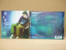 Singapore Mavis Hee Xu Mei Jing 许美静 許美靜 1998 Hong Kong CD FCS8596