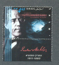 Israel-Gustav Mahler-Composer-Music mnh single value