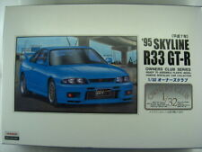 NEW ARII 1995 SKYLINE R33 GT-R 1/32 Scale PLASTIC MODEL KIT OWNERS CLUB SERIES