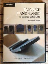 Japanese Handplanes DVD - The Workings and Wonder of KANNA - 2 DVD Set