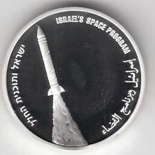 2003 Israel 55th Anniversary Space Satellite & Rocket BU Coin 14.4gr Silver