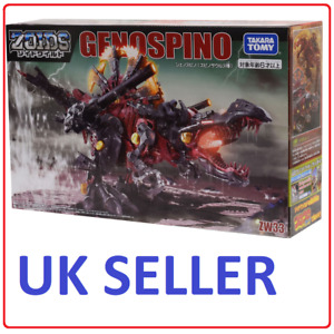 **UK Seller** Zoids GENOSPINO (ZW33) - Official Takara Tomy - Toy Figure BOXED