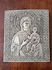 Elaborate Byzantine Russian Orthadox Mary Madonna Baby Jesus Plaster Icon Plaque
