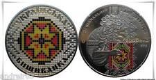 Ukraine Coin hryvnia 5 UAN Ukrainian embroidery - 2013 nickel silver