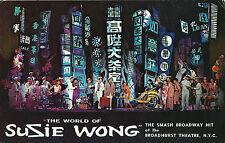 "William Shatner ""WORLD OF SUZIE WONG"" France Nuyen / Ron Randell 1959 Postcard"