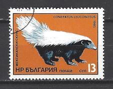 Bulgarie 1985 (3) Yvert n° 2893 oblitéré used