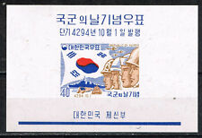 S.Korea Military Branches Tank Soldiers Country Flag Souvenir Sheet 1964 MNH