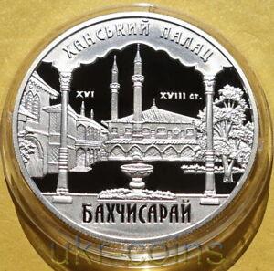 2001 Ukraine Khan's Palace Silver Proof Coin Bakhchysarai Islamic Architecture