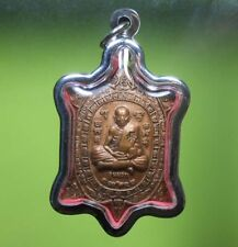 PERFECT! OLD BUDDHA AMULET LP RHEW VERY RARE FROM SIAM !!!
