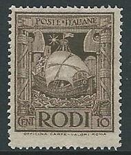1932 EGEO PITTORICA 10 CENT MNH ** - M52