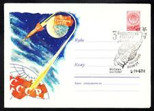 Early Space SPUTNIK 3 DECAY DAY Russia Space Cover (A5400)