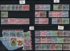 BANGLADESH/PAKISTAN:Collection of Used & Unused Examples - 7 Stock Cards (34731)