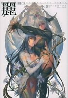 REI Homare Art Works Free Shipping with Tracking number New from Japan