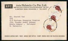 Mayfairstamps Singapore 1978 Asia Philatelic Co Seashell Block Cover wwk_49459