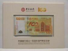 2012 China Macau - Bank of China Commemorative Banknote (100 Macau Patacas)
