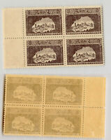 Armenia 1921 SC 281 mint block of 4 . rtb4967